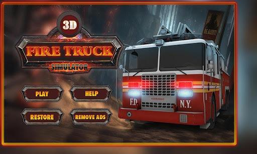 救援消防员模拟器