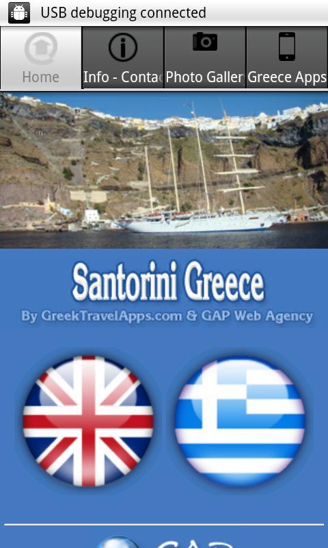 Santorini Greece- screenshot