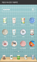 Screenshot of Herb dodol launcher font