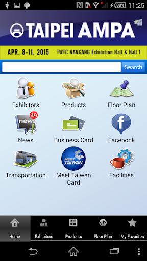 【免費商業App】TAIPEI AMPA-APP點子