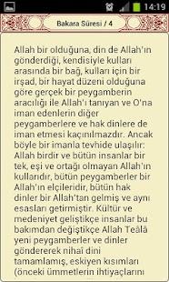 Kuran-ı Kerim Tefsiri - screenshot thumbnail