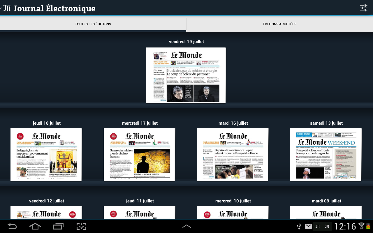 Le Monde.fr - screenshot