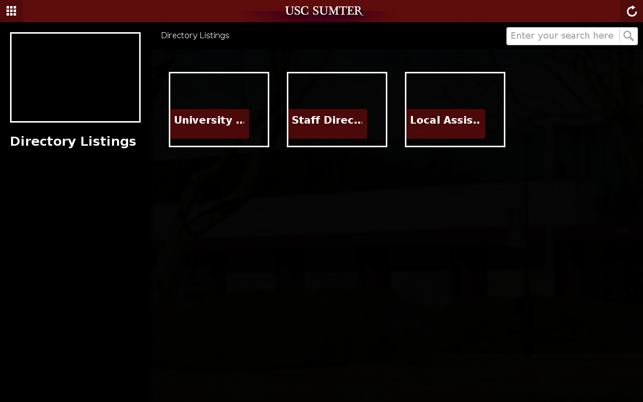 University of SC Sumter - screenshot