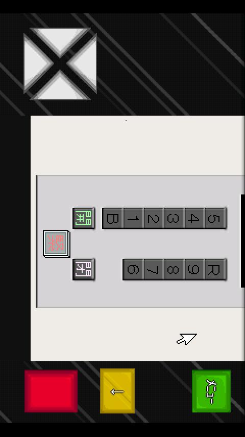 エレベーター脱出ゲーム- screenshot