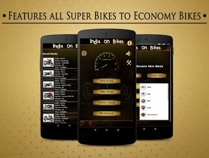 INDIA ON BIKES: New & Used- screenshot thumbnail