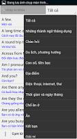 Screenshot of 3000 từ tiếng anh thông dụng