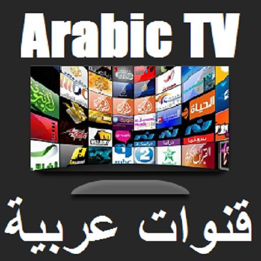 About: Arabic TV (Google Play version) | Arabic TV | Google