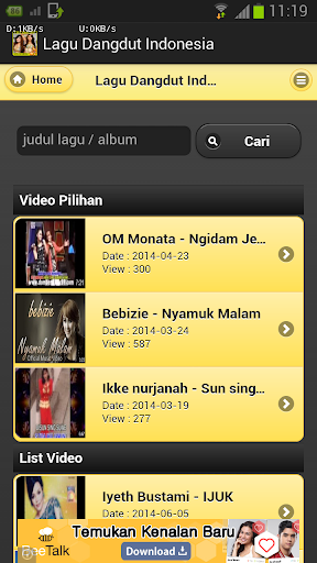 【免費媒體與影片App】Lagu Dangdut Indonesia-APP點子