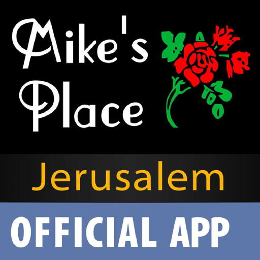 Mike's Place Jerusalem 商業 App LOGO-APP試玩