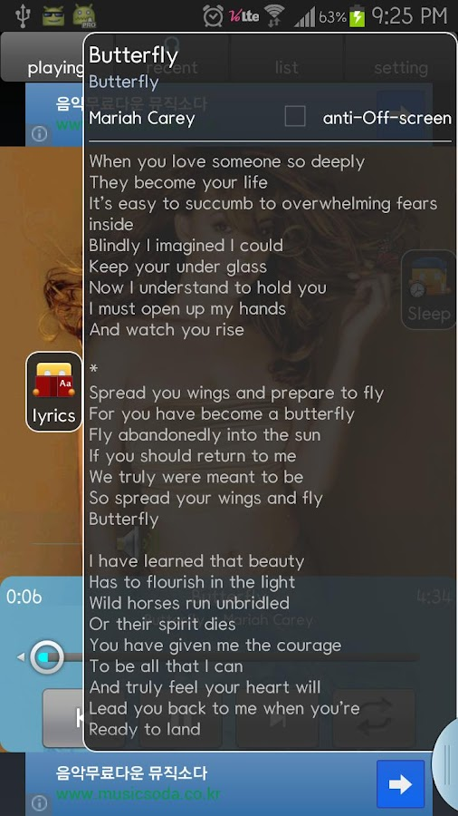 SmartMusicPlayer v2.3,Lyrics - screenshot