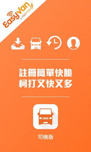 蘭陽校園路線圖指標 - TKU 淡江大學-Welcome Tamkang University