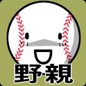 야구친구 icon