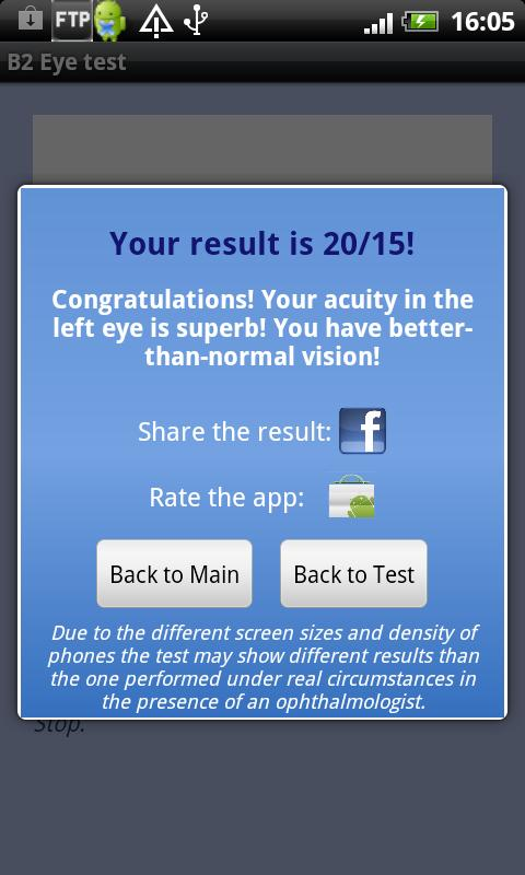 Eye test - screenshot