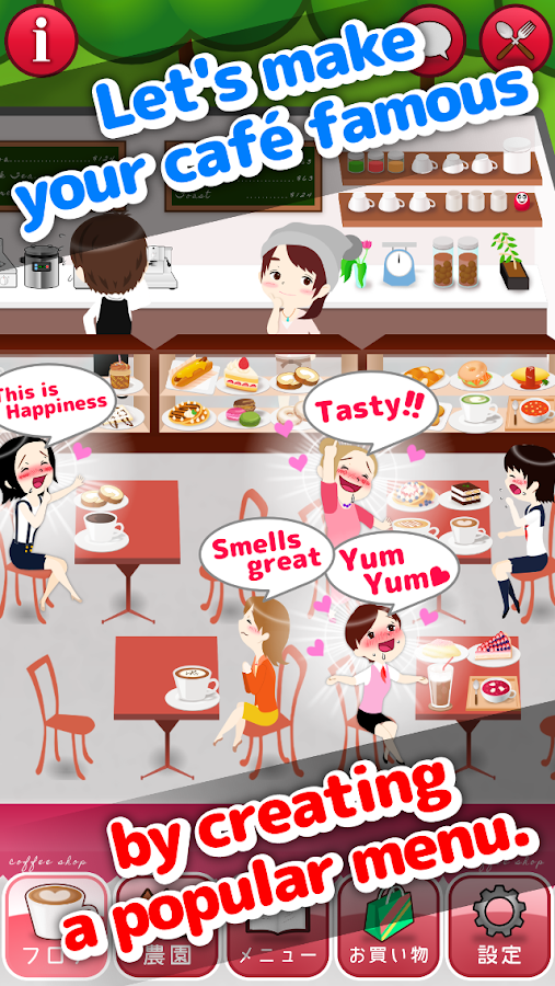 my cafe story   android apps on google play