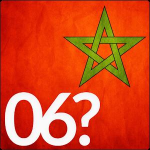Maroc Contacts 通訊 App LOGO-APP試玩