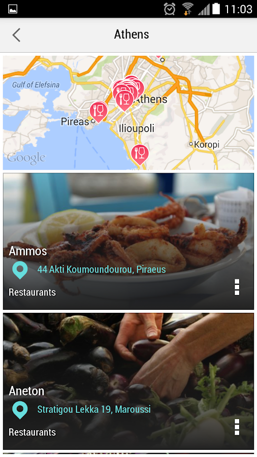 Athens City Guide - screenshot