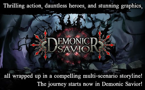 Demonic Savior- screenshot thumbnail