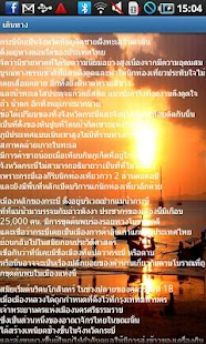 กระบี่ (Krabi)- screenshot thumbnail