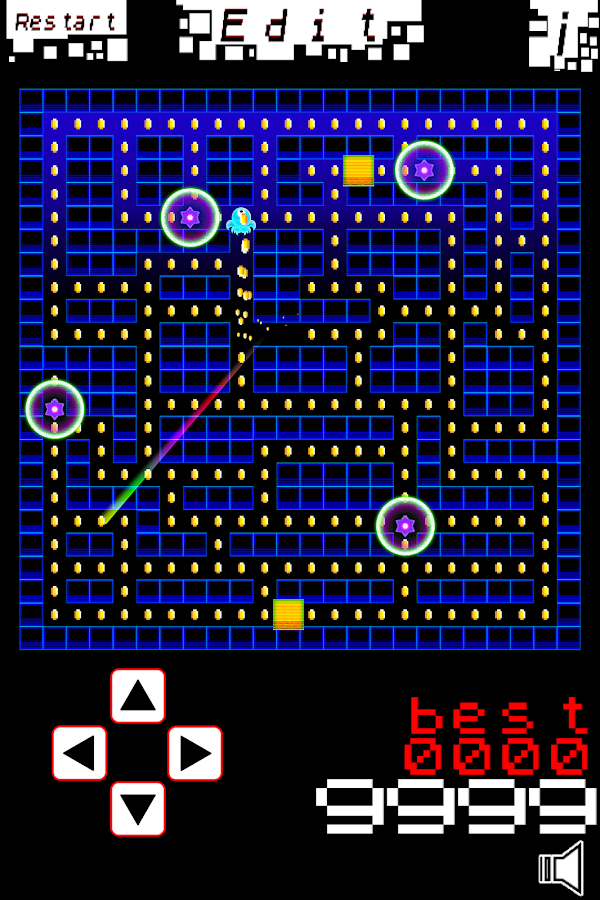 ARHMG(A Really Hard Maze Game)- screenshot