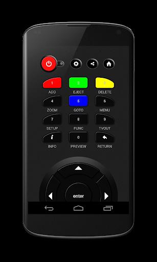Xtreamer Remote