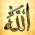 Names of Allah icon