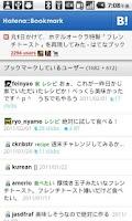 Screenshot of はてなブックマーク