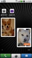 Screenshot of Puppy Widget Free