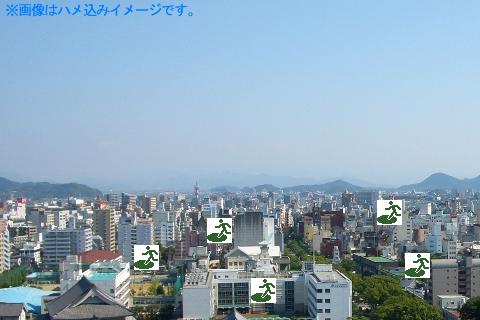 無料旅游Appの高知カメラ(避難所版)|記事Game