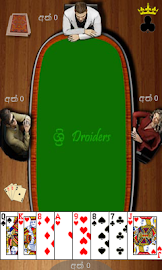 Omi, The card game in Sinhala Screenshot 4