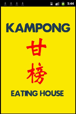 Kampong Eating House