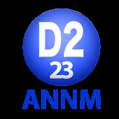 D2のオールナイトニッポンモバイル2014第23回