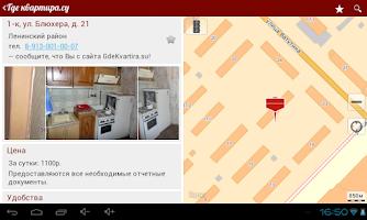 Screenshot of Квартиры посуточно, на сутки