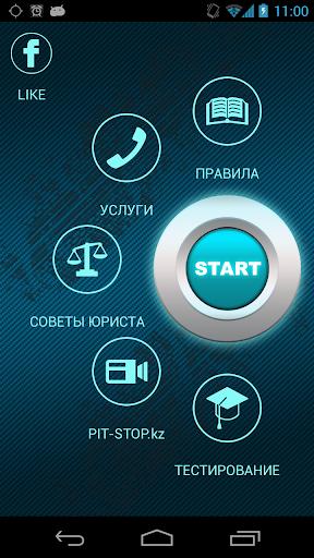 Pit-Stop.kz ПДД 2015 Казахстан