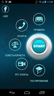 Pit-Stop.kz ПДД 2014 Казахстан