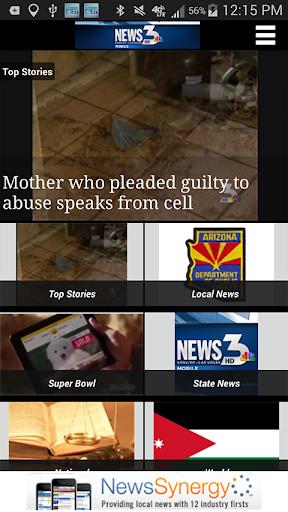 免費新聞App|MyNews3|阿達玩APP