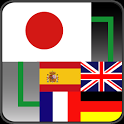 Euro-Japan dictionary icon