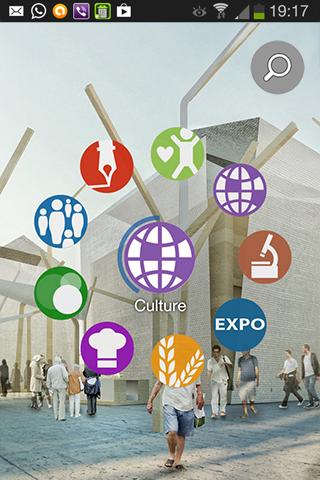 免費下載教育APP|Rai Expo app開箱文|APP開箱王