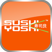 سوشي يوشي