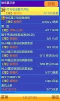 Screenshot of 奇酷赢三张(扎金花、诈金花)
