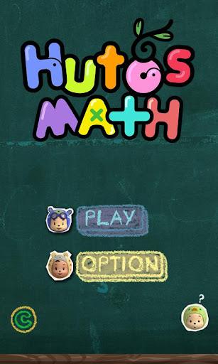 후토스 산수의 왕 - Hutos Math