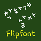 NeoGoodlife Korean Flipfont icon
