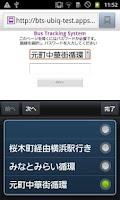 Screenshot of Smart  BTS (S)