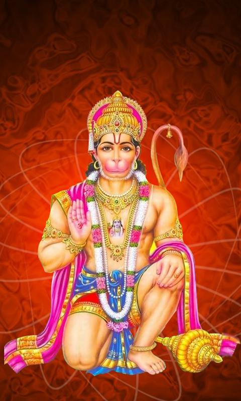 Shri Hanuman Chalisa Wallpaper - screenshot