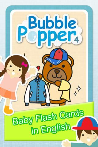 Bubble Popper 4:Baby Flashcard - screenshot