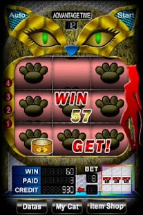 SLOT MACHINE -COIN TO A CAT- - screenshot thumbnail