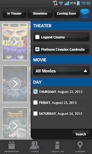 Phum Cinemas- screenshot thumbnail
