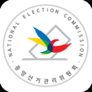 선거법령정보-웹 아이콘