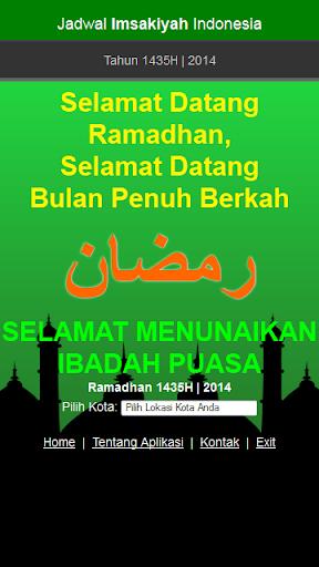 Jadwal Imsakiyah 1435H 2014M