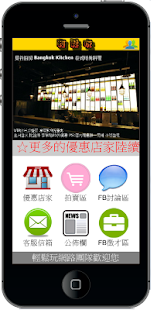 Trucos Naturales Hogar - Google Play Android 應用程式