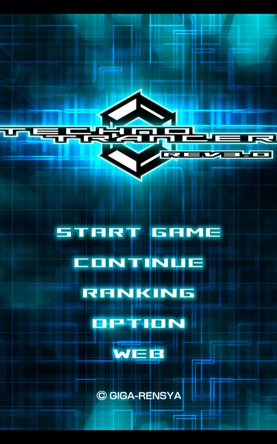 Techno Trancer - screenshot